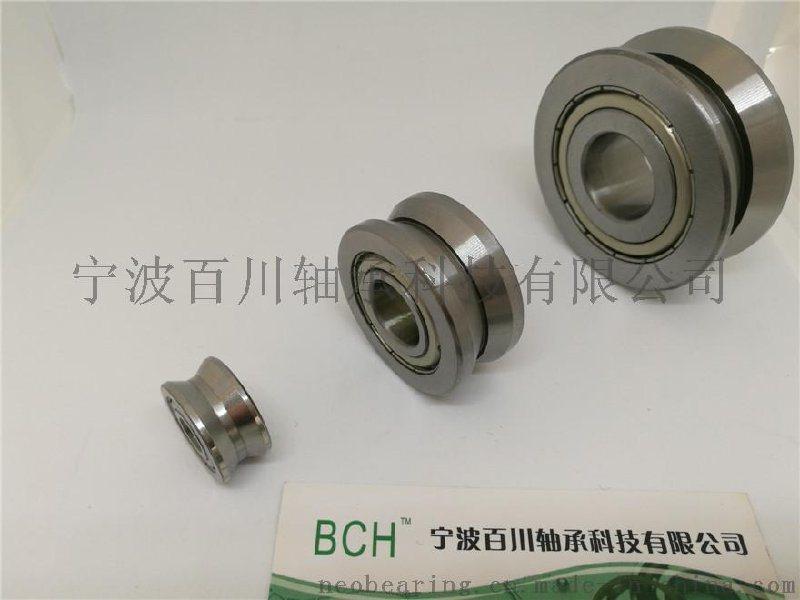 LV202-40ZZ 120度V形槽导轨滚轮