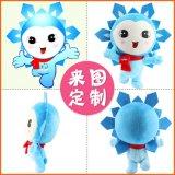 企業吉祥物毛絨玩具工廠OEM來圖定制動漫公仔LOGO加工定做布玩偶