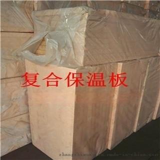 华鑫保温隔热岩棉板性能