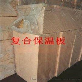 華鑫保溫隔熱巖棉板性能