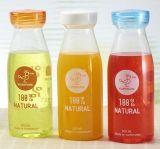 供應PET塑料果汁瓶