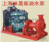 650HW-7柴油機混流泵
