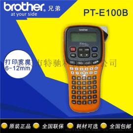 兄弟牌标签打印机PT-E100B手持式不干胶网线标签机