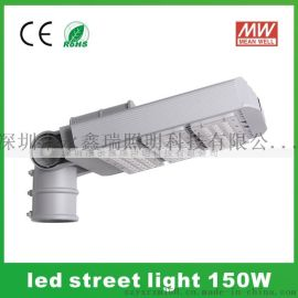 LED路灯150W 户外IP65防水防尘高杆路灯头 新款三模组广场路灯成品