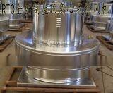 RTC-425D4-0.75鋁製離心式屋頂排風機/RTC-0.75KW新型屋頂排風機