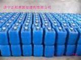 正邦--不鏽鋼除油劑不鏽鋼清洗劑金屬清洗劑金屬除油脂處理液廠家直銷
