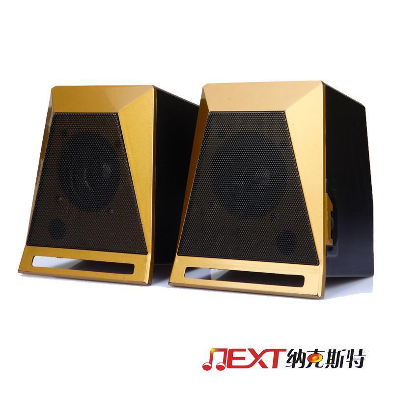 愛放音響IF-820 USB電腦音響 低音炮電腦音響