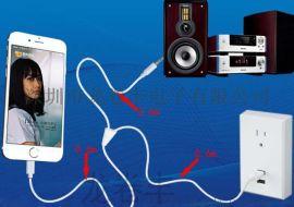 iphone67充电听歌二合一车载音频线转接头3.5mmiphone67/6s汽车用AUX线