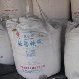 吨包昆仑纯碱 碳酸钠 大量现货轻质