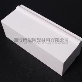 供应球磨机内衬 氧化铝衬砖 耐磨陶瓷衬砖