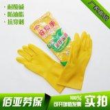 廠家現貨好幫手乳膠手套75g牛筋耐酸鹼工業橡膠勞保防護手套批發