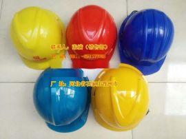 安全帽| 施工领导ABS安全帽 |建筑工程劳保安全头盔
