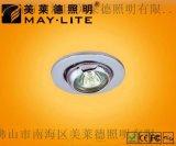 可替換光源天花燈系列        ML-1162