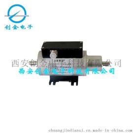 包郵動態微扭矩感測器可輸出電壓電流信號