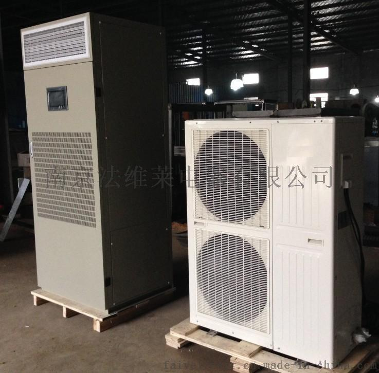 台州除湿机 台州空气除湿器 台州除湿设备 台州防潮机