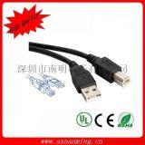厂家直销 USB打印线 USB2.0打印线 编织2.0打印线
