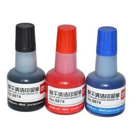得力9874快干清洁印油 用于印台油 印泥 印尼油 红蓝黑 40ml印油得力印章印油 得力快干印油 印台油 财务印油