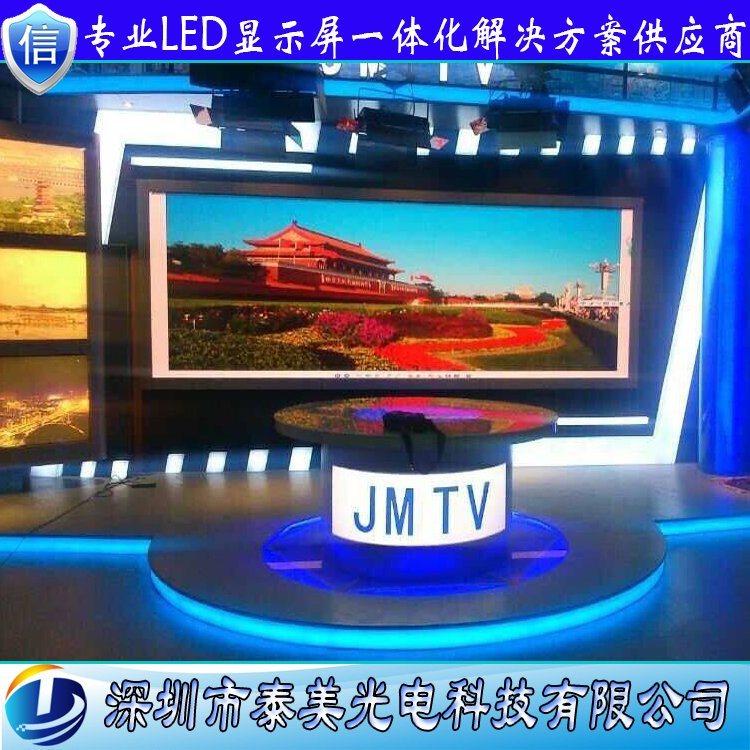 深圳泰美光电厂家批发p4室内全彩led显示屏单元板