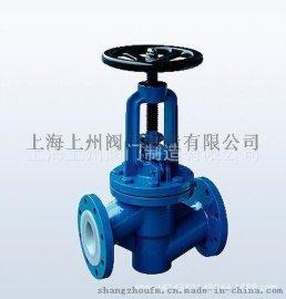 氨气专用截止阀 不锈钢电动截止阀 专业生产供应