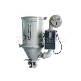 供应不锈钢塑料干燥机 塑料烘干机