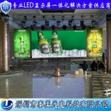 深圳泰美光電廠家直銷p3婚慶屏托架電子屏室內全綵LED顯示屏