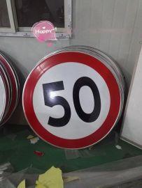西安明通平凉反光路牌制作加工900三角 示牌