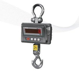 便携式电子吊钩秤 10t高精度吊钩秤 智能锁定电子秤吊钩秤
