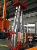 厂家直销山西省启运QYLHJF-300铝合金升降平台 电动升降机   移动式升降机  小型升降机