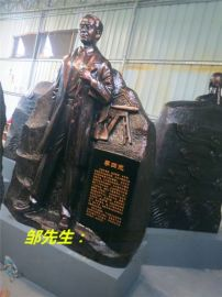李四光雕像 校园李四光雕像摆设 树脂名人仿铜李四光雕像定制