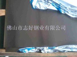 不锈钢卷板 316不锈钢卷板 台湾进口316不锈钢卷板