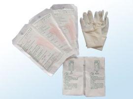【康民】一次性灭菌橡胶    ︱手术手套︱检查手套︱乳胶手套