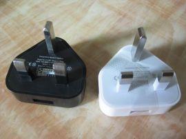 ASIAD122 CE認證USB英規充電器,英規插頭充電器,三角插英規充電器