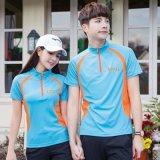 夏季 男式Polo衫工作服定製印字跑步運動衫透氣速幹立領短袖T恤