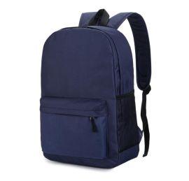 定制礼品广告箱包袋  可定制logo双肩包背包书包定做  礼品箱包