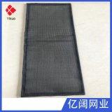 黑色尼龍網過濾器空氣初效尼龍網空氣過濾器鋁合金空調防塵網定製