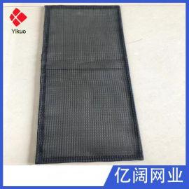 黑色尼龙网过滤器空气初效尼龙网空气过滤器铝合金空调防尘网定制