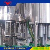 供应   果汁 饮料灌装机 三合一全自动液体灌装机厂家直销灌装