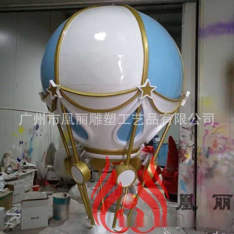 春節商場狗年主題雕塑工藝品 室內商業美陳裝飾玻璃鋼雕塑擺件
