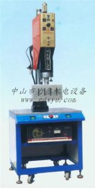 3200W超声波塑胶熔接机(LR-1532型)