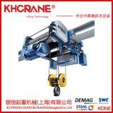 供应德马格电动葫芦125kg固定式  德马格环链电动葫芦