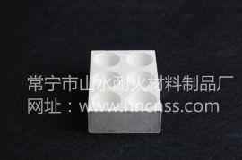 板式灰皿/6K   厂家直供  欢迎订购