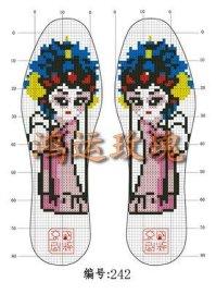 十字绣针孔鞋垫(HY242)