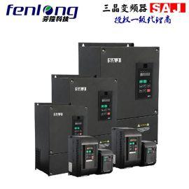 SAJ/三晶变频器VM1000-400KW/380V通用型-品质可靠