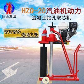 HZQ-20型混凝土灌注桩取芯机械 **钢筋混凝土钻孔取芯机