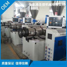 厂家直销SJZ65PVC锥形双螺杆挤出机 PVC塑料管材造粒挤出机