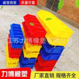 组合式零件盒货架加厚斜口式分类元件盒螺丝收纳塑料工具箱仓储架