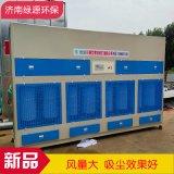 打磨吸塵櫃乾式打磨櫃脈衝除塵櫃傢俱廠除塵設備立式環保吸塵櫃