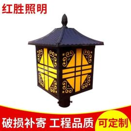 现代中式户外LED柱头灯 围墙庭院大门灯 别墅花园景观门柱灯定制