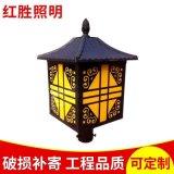 現代中式戶外LED柱頭燈 圍牆庭院大門燈 別墅花園景觀門柱燈定製
