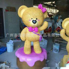 玻璃鋼戶外親子主題雕塑組合 廠家直銷定制雕塑擺件